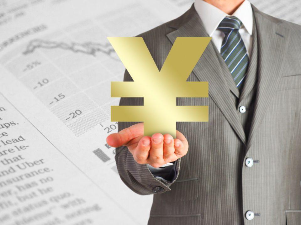 金融商品取引業者のBCP事例